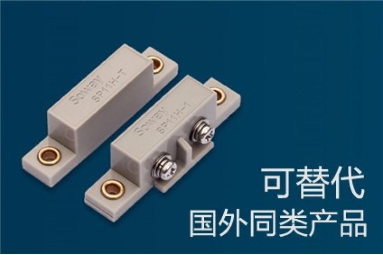 SP1系列磁性接近传感器、位置开关